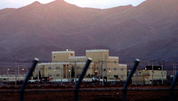 İran, o kazayı 'terör saldırısı' olarak nitelendirdi